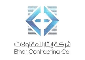 Group Financial Controller,